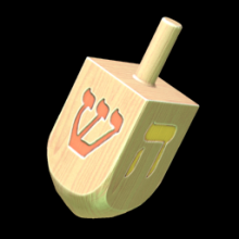 Rocket League: DREIDEL
